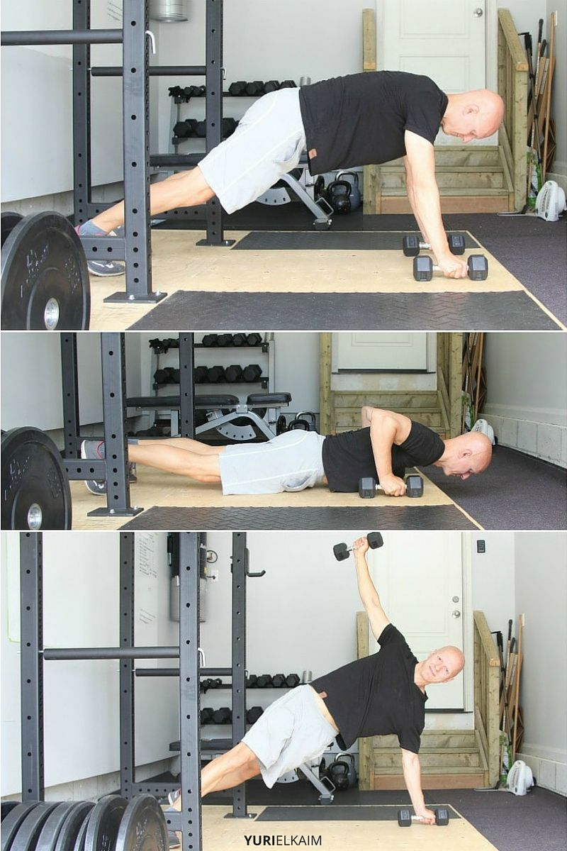 T Push-up Sequence (Side View)
