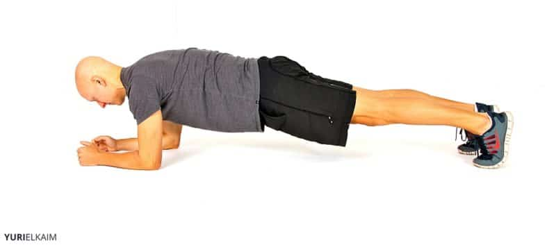 Core Strength Exercise - The Plank