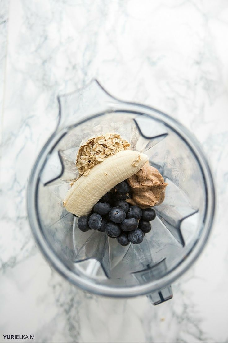 Banana Oat Smoothie Ingredients