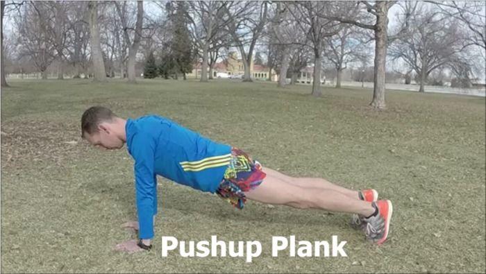 Plank #1 - Push-up Plank